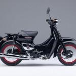 20131115 Little Cub 55th Special 1b2 150x150 Honda lança moto das Tartarugas Ninjas