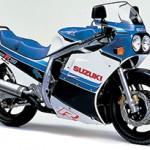 Suzuki GSX-R 750: uma história de 30 anos