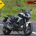 Honda NC 750 X: Prática, econômica e com mais torque