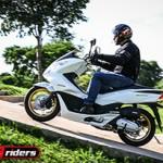 Honda PCX 150 atualizada para liderar mercado