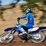 Yamaha TT-R-230: feita para iniciantes