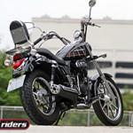 Dafra Horizon 150: mini custom com estilo e conforto