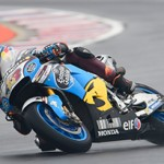 MotoGP 2016: Jack Miller vence em Assen