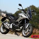 NC750X 2016 destaque 150x150 Honda CG 160 Titan não é mais um modelo popular