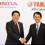 Honda e Yamaha anunciam parceria no Japão