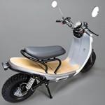 Nito NES: um scooter elétrico feito de madeira e plástico