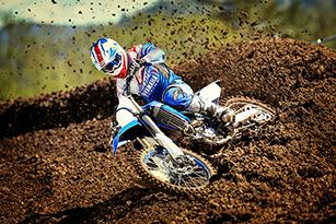 Motocross E Paixão Conheça O Casal 26 69
