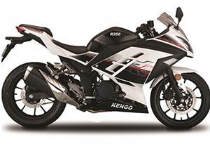 Kengo 350