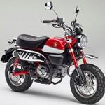 Honda relança Monkey, moto-brinquedo dos anos 1960