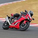 Honda CBR 1000RR SP vem pronta para pista