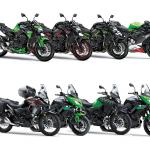 Novidades na linha Kawasaki 2021.